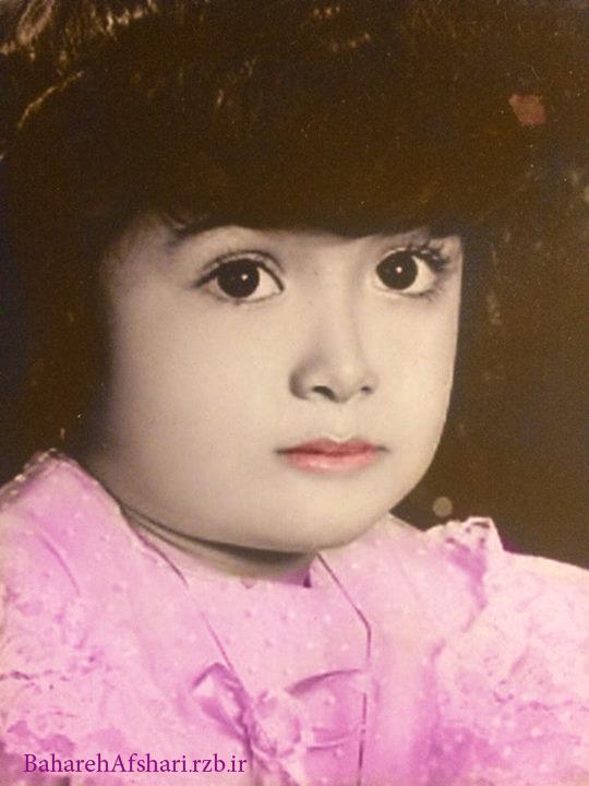 دو عکس از کودکی بهاره افشاری(تیر 94)