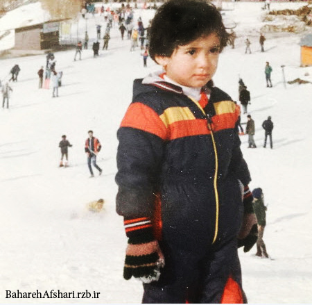 عکس کودکی بهاره افشاری